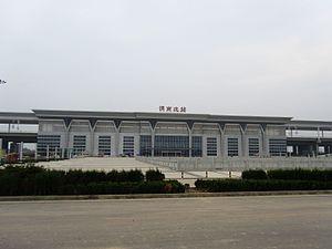 Weinan North Railway Station - Image: Weinan North Railway Station 01 2012 09