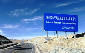 Welcome to Tashkurgan Tajik Autonomous County.jpg