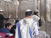 Jewish prayer at the Western Wall