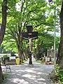 Westfriedhof Innsbruck Südlicher Teil Kruzifix 1.jpg