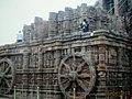 Wheel of Konark Sun Temple .jpg