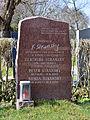 Wiener Zentralfriedhof - Gruppe 40 - Grab von Ferdinand Stransky.jpg