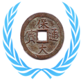 WikiProject Numismatics Vietnamese and French Indochinese coins taskforce concept logo (2017).png