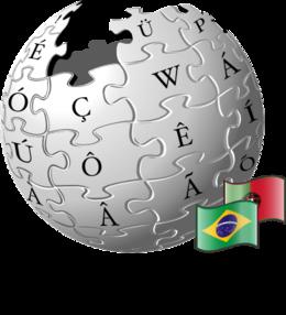Wikipedia Portuguese.png