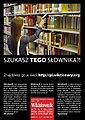 Wikisłownik.poster.jpg