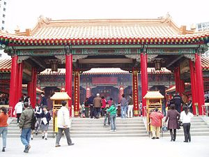 Wong Tai Sin - Wong Tai Sin Temple, a popular place of worship in Hong Kong