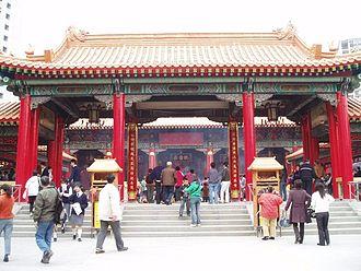 Wong Tai Sin, Hong Kong - Image: Wong Tai Sin Temple 2