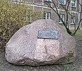 Wydział Geologii UW kamień pamiątkowy.jpg