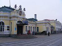 Xiangfang railway station harbin.jpg