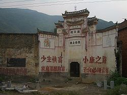 A local shrine in Xinwupu Township in Yangxin County