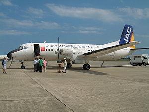 松山空港沖に全日空YS11型機墜落、50人全員死亡 戦後初の国産機事故