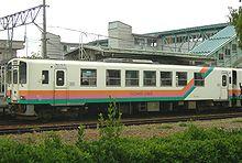 山形鉄道  画像wikipedia
