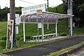 Yamato-kogen-yamazoe Bus Stop-01.jpg