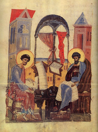 Ciborium (architecture) - 13th-century Yaroslavl Gospels, with curtained ciborium in the centre; a common motif in Evangelist portraits