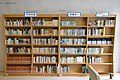 Yokkaichi City Library 2F ac (3).jpg