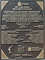 York Street Millennium Fountain plaque.jpg