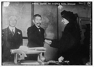 Yoshito Okuda - Yoshito Okuda, mayor of Tokyo with Katherine Stinson in 1916 or 1917