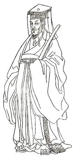 Yu Qian.jpg