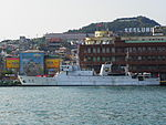 Yun Hsing Shipped in Keelung Harbor 20140107a.jpg