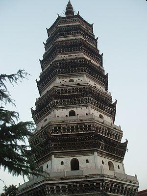 Zhenfeng Pagoda - Zhenfeng Pagoda