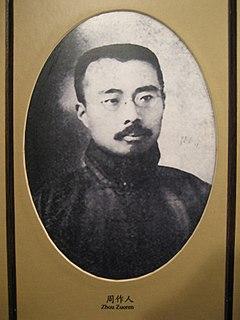 Zhou Zuoren Chinese writer