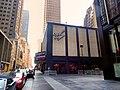 Ziegfeld Theatre NYC.jpg