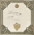 Zierblatt Unterschriften Franz Joseph und Elisabeth 1863.jpg