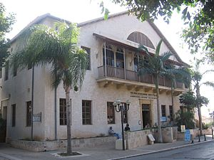 Zikhron Ya'akov Clerical House.jpg