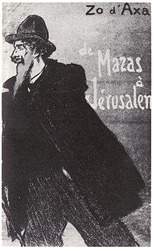De Mazas à Jérusalem (1895)