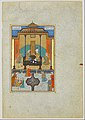 """Bahram Gur in the Sandal Palace on Thursday"", Folio 230 from a Khamsa (Quintet) of Nizami MET DP164647.jpg"