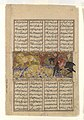 """Isfandiyar's Second Course- He Slays the Lions"", Folio from a Shahnama (Book of Kings) MET DP112110.jpg"