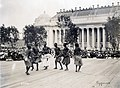 """Pygmies"" (Pygmies from Central Africa dancing on platform in front of the Palace of Manufactures at the 1904 World's Fair on 28 July 1904).jpg"