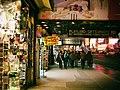 (2005) Times Square.jpg