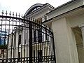 (IMG 2666) Riazanov Estate Kuybysheva63.jpg
