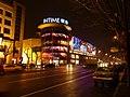·˙·ChinaUli2010·.· Hangzhou - INTIME by night - panoramio.jpg