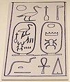 Ägyptische Amphore 04.jpg