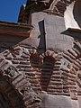 Νέα Μονή Χίου - Καθολικό - Λεπτομέρεια Τοιχοποιίας.jpg