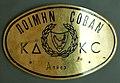 Φωτογραφία του Αντώνη Αθανάση (Macedοnian Mule Corps - MMC), item 2.jpg
