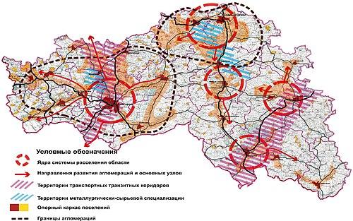 Белгородская агломерация на