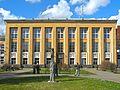 Ботсад СПб, музей02.jpg