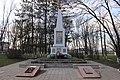 Братская могила на территории парка в ст. Гостагаевской.JPG