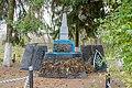 Братська могила радянських воїнів, с. Халявин.jpg