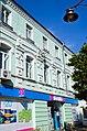 Будинок по вулиці Проскурівській, 2. Місто Хмельницький.jpg