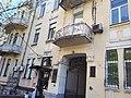 Будинок прибутковий ів місті Києві по вулиці Лютеранська, 15.jpg
