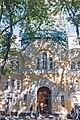 Будівля Іллінської церкви Афонського подвір'я.jpg