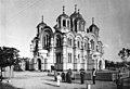 Владимирский собор в Киеве начало XX века.jpg