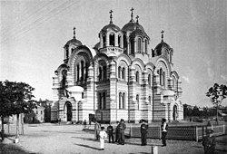 Владими��кий �обо� Киев � Википедия