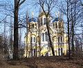 Володимирський Собор - panoramio.jpg