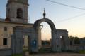 Ворота 1 4 (Троицкое-Лобаново).tif