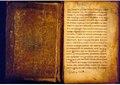 Вруточко четвороевангелие - 13-14 век.pdf
